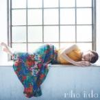 飯田里穂/片想い接近《通常盤》 【CD】