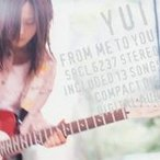 YUI/FROM ME TO YOU 【CD】