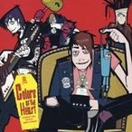 UVERworld/Colors of the Heart 【CD】