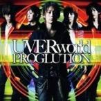UVERworld/プログリューション 【CD】