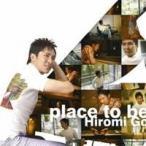 郷ひろみ/place to be 【CD】