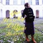 YUI/It's My Life/Your Heaven(初回限定) 【CD+DVD】