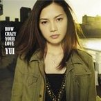 YUI/HOW CRAZY YOUR LOVE (初回限定) 【CD+DVD】