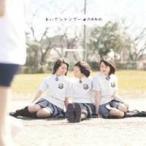 乃木坂46/おいでシャンプー 【CD+DVD】