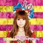 中川翔子/しょこたん☆べすと−−(°∀°)−−!! 【CD】