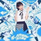 渡辺麻友/ラッパ練習中《初回生産限定盤A》(初回限定) 【CD+DVD】
