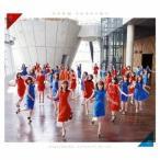 乃木坂46/それぞれの椅子《Type-C》 【CD+DVD】