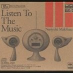 槇原敬之/Listen To The Music 【CD】