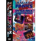 "DVD/FANKS ""FANTASY"" DYNA−MIX"