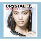 Crystal Kay/COLOR CHANGE! (初回限定) 【CD+DVD】