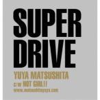 松下優也/SUPER DRIVE《初回生産限定盤C》 (初回限定) 【CD+DVD】