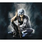 Aqua Timez/最後までII《期間生産限定アニメ盤》 (期間限定) 【CD+DVD】