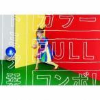 カラーFULLコンボ   初回生産限定アニメ盤  DVD付