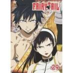 FAIRY TAIL 29 【DVD】