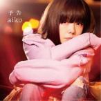 aiko/予告《通常盤》 【CD】