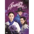 イニョプの道 DVD-BOX1 【DVD】
