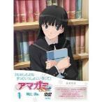 アマガミSS+ plus 1 絢辻詞 【DVD】