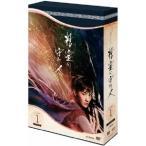 精霊の守り人 シーズン1 DVD-BOX 【DVD】