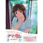 アマガミSS+ plus 2 桜井梨穂子 【Blu-ray】