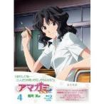 アマガミSS+ plus 4 棚町薫 【Blu-ray】