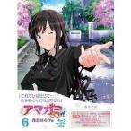 アマガミSS+ plus 6 森島はるか 【Blu-ray】