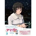 アマガミSS+ plus 3 七咲逢 【DVD】