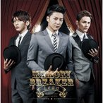 Lead/想い出ブレイカー《初回限定盤A》 (初回限定) 【CD+DVD】