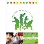 ヒーローマニア 生活 マニアック・エディション 【DVD】