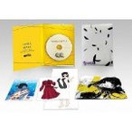 さんかれあ 2 【DVD】