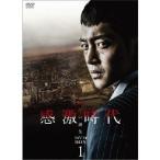 感激時代〜闘神の誕生 DVD-BOX1 【DVD】