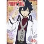FAIRYTAIL フェアリーテイル 34 【DVD】