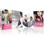 花、香る歌 【Blu-ray】
