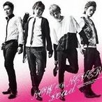 Lead/NOW OR NEVER 【CD】