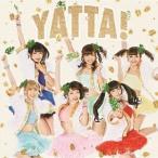 バンドじゃないもん!/YATTA!《通常盤》 【CD】