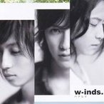 w-inds./ハナムケ 【CD】