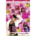 ハピネット・オンライン Yahoo!店で買える「Wanna be FREE!〜東京ガール 【DVD】」の画像です。価格は3,262円になります。