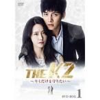 THE K2 〜キミだけを守りたい〜 DVD-BOX1 【DVD】