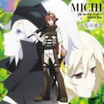 MICHI/Cry for the Truth/Secret Sky 【CD】