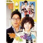 棚ぼたのあなた DVD-BOX6 【DVD】