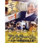 アントラージュ〜スターの華麗なる人生〜 DVD-BOX1 【DVD】