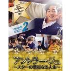 アントラージュ〜スターの華麗なる人生〜 DVD-BOX2 【DVD】
