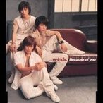 w-inds./Because of you 【CD】