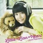 竹達彩奈/Little*Lion*Heart 《通常盤》【CD】