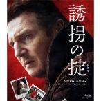 誘拐の掟 【Blu-ray】