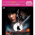 イルジメ 一枝梅 コンパクトDVD-BOX(期間限定) 【DVD】