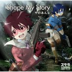 やのあんな/Shape My Story 【CD】