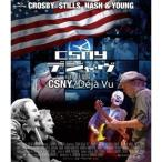 CSNY デジャ ヴ  Blu-ray