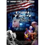 CSNY デジャ ヴ  DVD