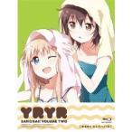 ゆるゆり さん☆ハイ! 2 【Blu-ray】