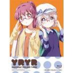 ゆるゆり さん☆ハイ! 3 【Blu-ray】